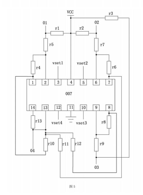 无级调速控制装置及电磁风扇离合器(六)